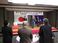 5三菱協議会 新春旗開き (1)
