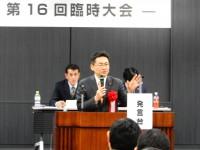 1三菱ふそう労組 臨時大会 (1)