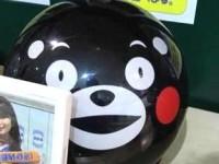 4全トヨタ労連熊本地協 職場大集会 (2)
