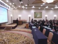 4自動車問題政策研究会 講演会 (1