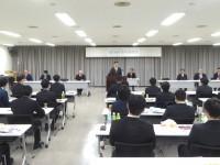 7エフテック労組 中央委員会 (1)