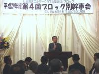 1_日産労連エルダークラブ北関東(北)ブロック 幹事会 (1)