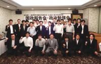 4_日産労連北海道・東地域本部 地域役員セミナー (2)