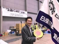 1_日産労組 全国ドッヂビー大会 (1)