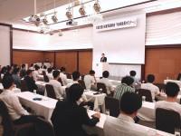 3_日産労連佐賀県連絡会 地域役員セミナー (1)