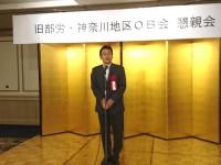 3_日産労連 旧部労神奈川地区OB会 (1)