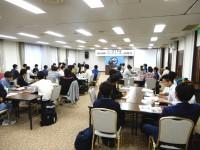5_いすゞ労連 ヤングリーダー研修会 (1)