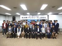 6_いすゞ労連 ヤングリーダー研修会 (2)